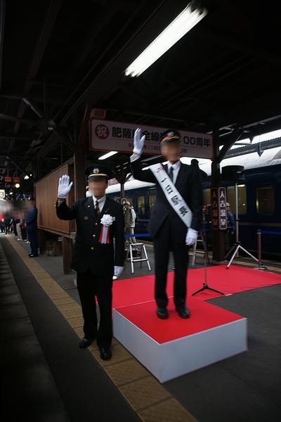 train2178_photo0054