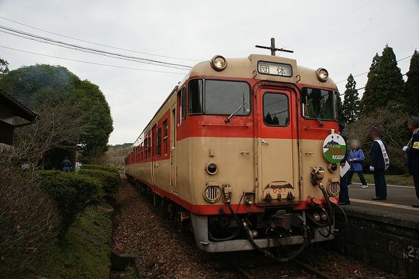 train2178_photo0056