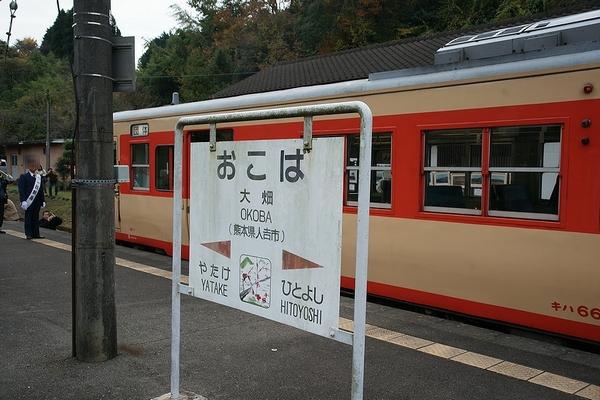 train2178_photo0059