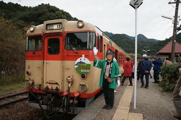 train2178_photo0064