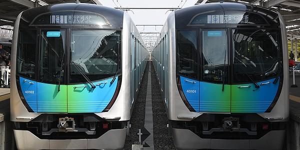 【鉄道】西武鉄道 新型通勤車両40000系初運行イベント