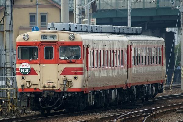 train0057_main