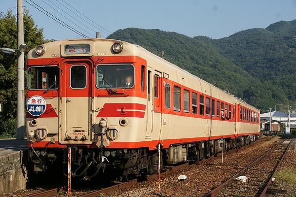 train0058_main