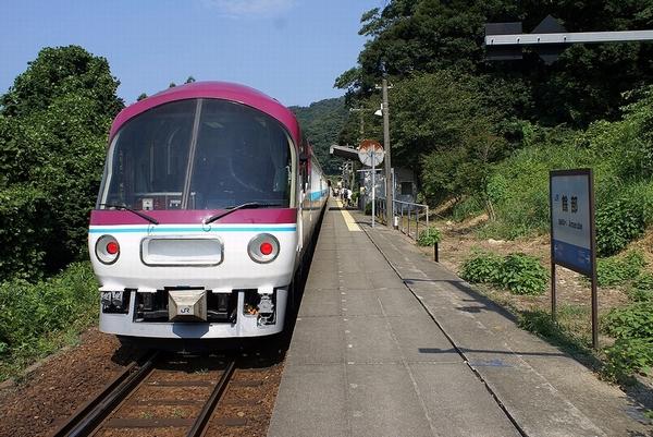 train0086_photo0002