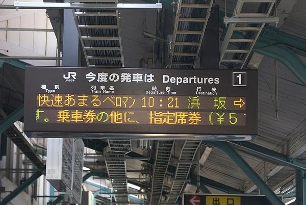 train0086_photo0005