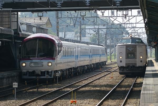 train0086_photo0006