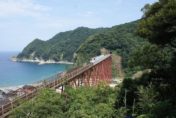 train0086_photo0013