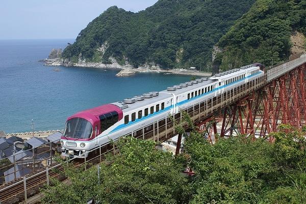 train0086_photo0014