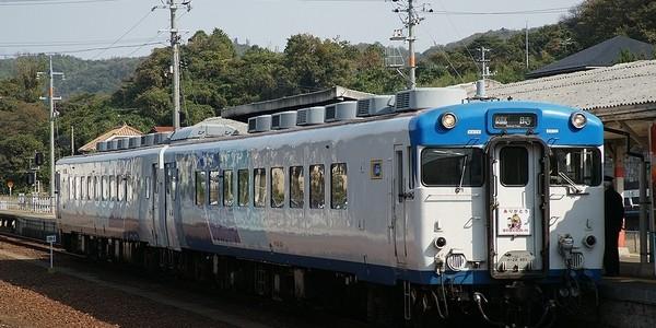 train0174_main