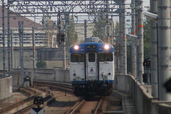 train0174_photo0003
