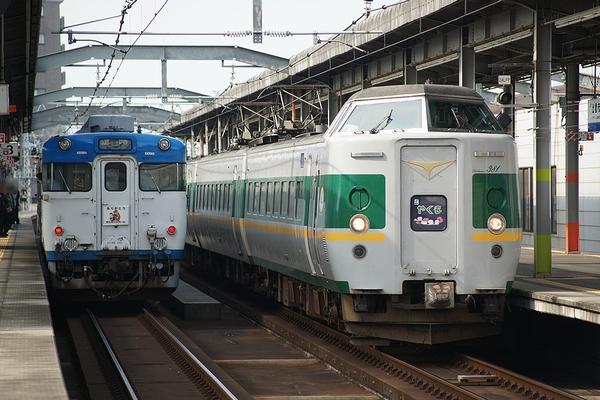train0174_photo0006
