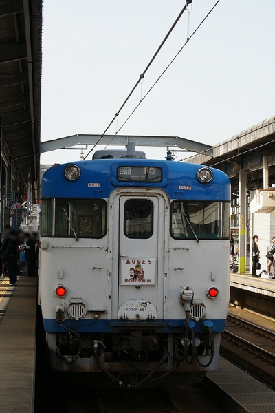 train0174_photo0007