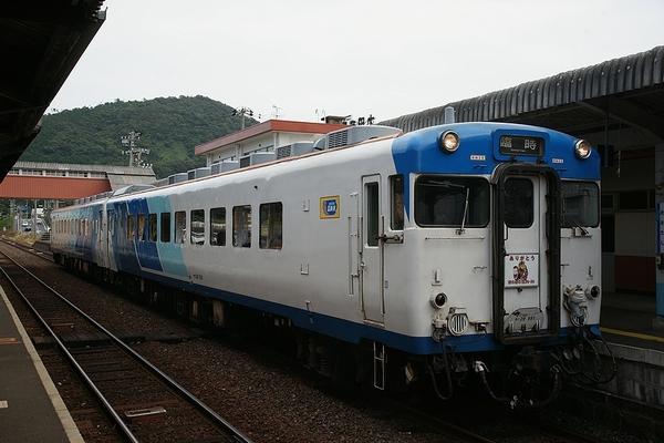 train0174_photo0009