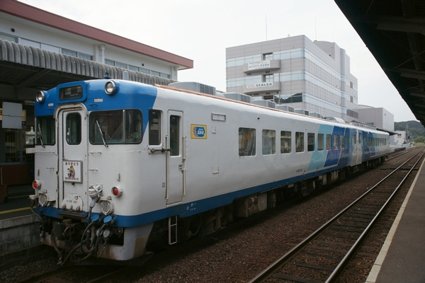train0174_photo0011