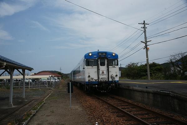 train0174_photo0013