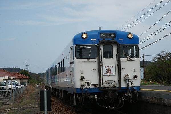 train0174_photo0014