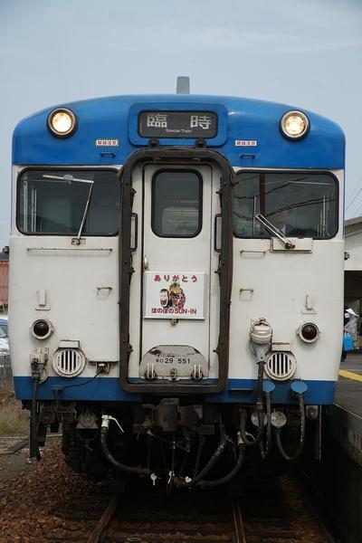 train0174_photo0016