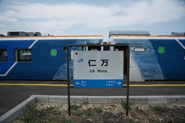 train0174_photo0018