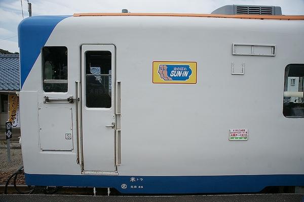 train0174_photo0021