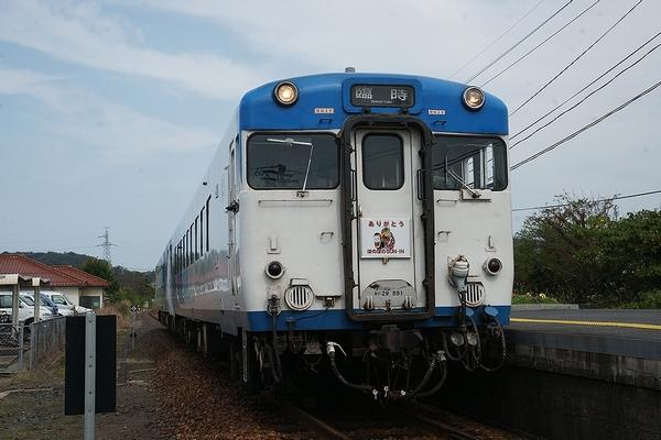 train0174_photo0023
