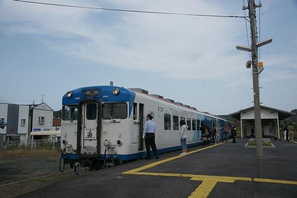 train0174_photo0025