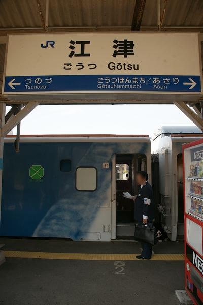 train0174_photo0028