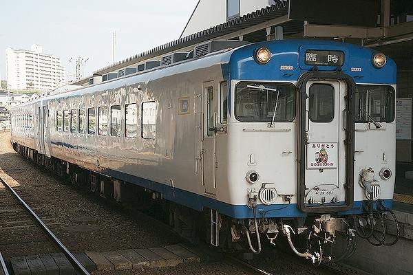 train0174_photo0036