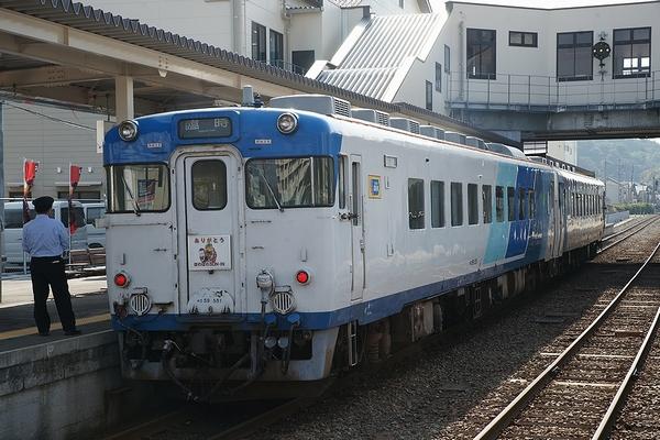 train0174_photo0039