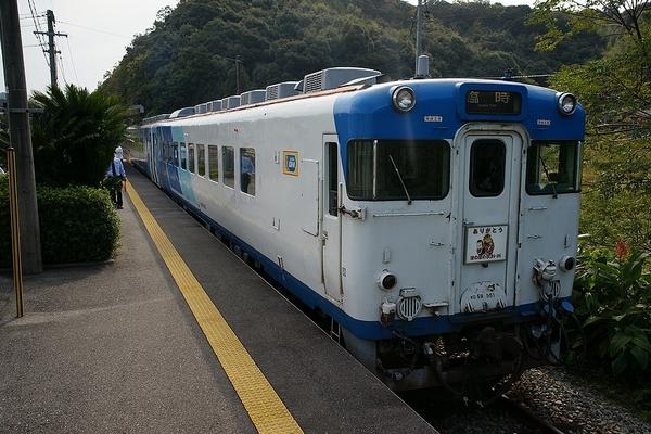 train0174_photo0042