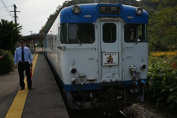 train0174_photo0044