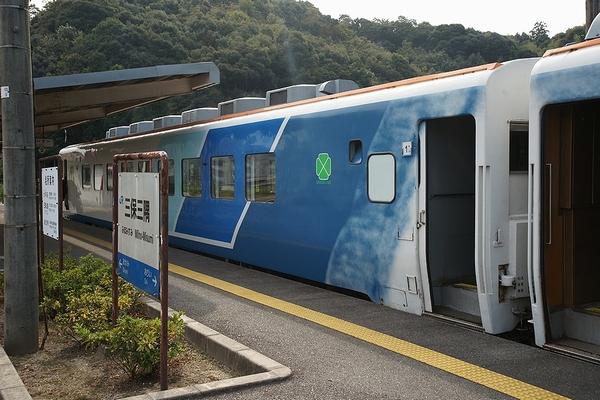 train0174_photo0045