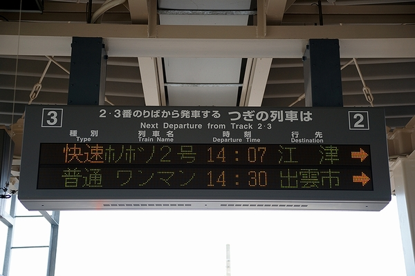 train0174_photo0050