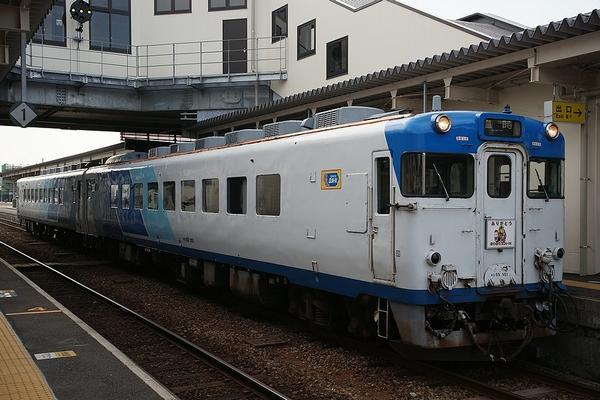 train0174_photo0051