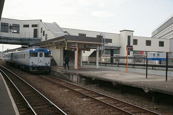 train0174_photo0052