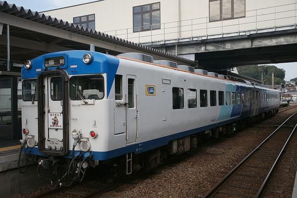 train0174_photo0054