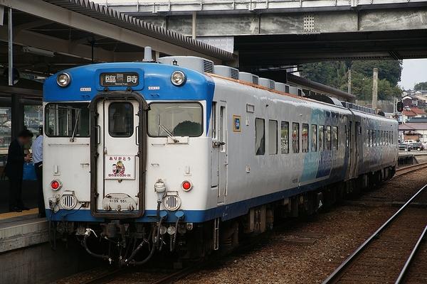 train0174_photo0055