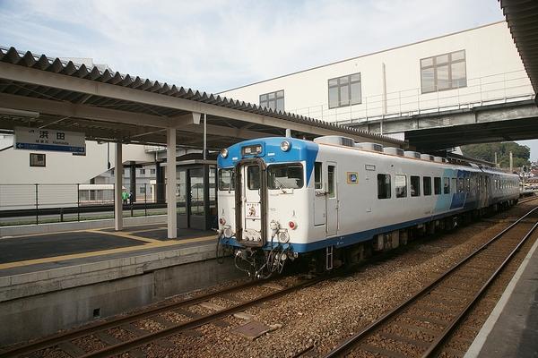 train0174_photo0056