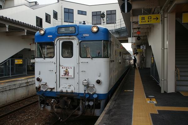 train0174_photo0058
