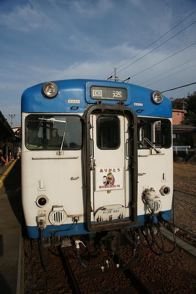 train0174_photo0059