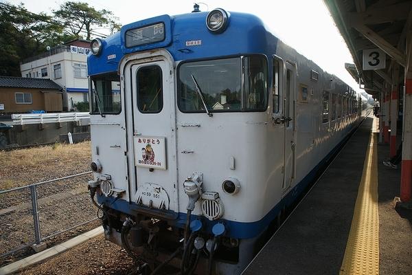 train0174_photo0062