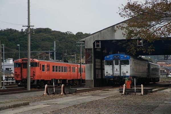 train0174_photo0066