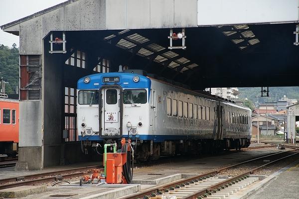 train0174_photo0067