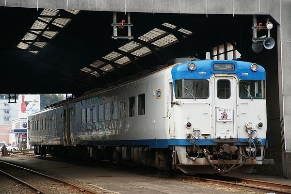 train0174_photo0074