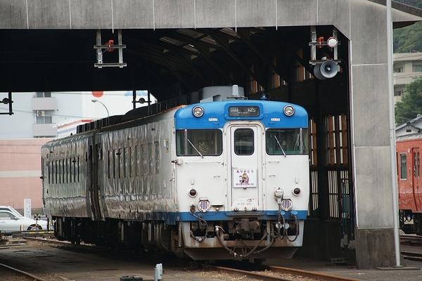 train0174_photo0075