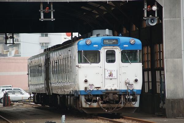 train0174_photo0076