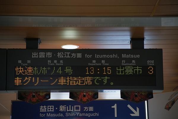 train0174_photo0079