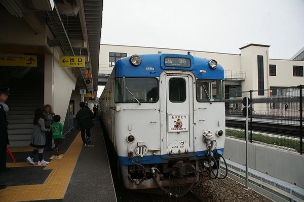 train0174_photo0089