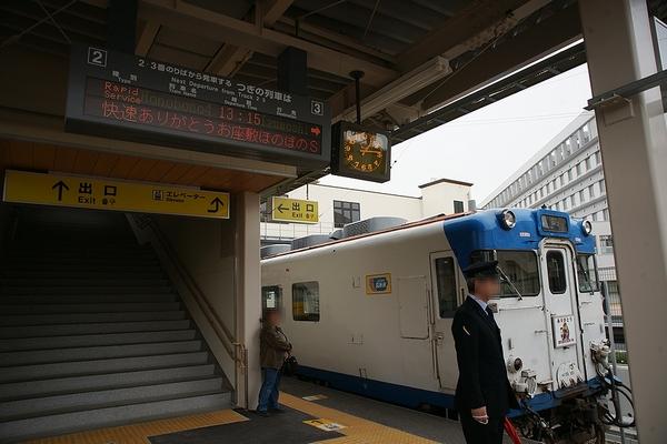 train0174_photo0090