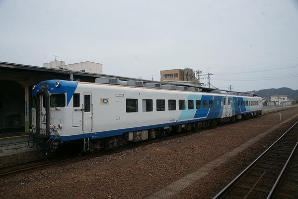 train0174_photo0092