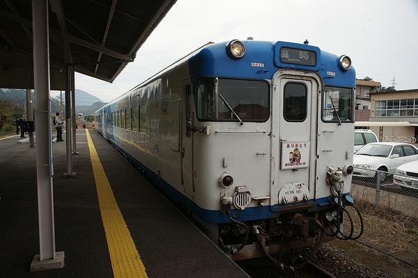 train0174_photo0094